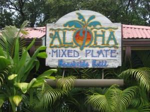 entrance-to-aloha-mixed